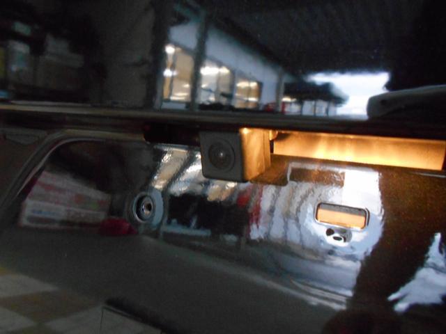 ハイブリッドFX ユーザー買取車 SSDナビ フルセグ バックカメラ ETC DVD再生 USBポート シートヒーター エコアイドル キーレス スペアキー ミュージックサーバー 電格ミラー 横滑り防止 走行2万km台(54枚目)