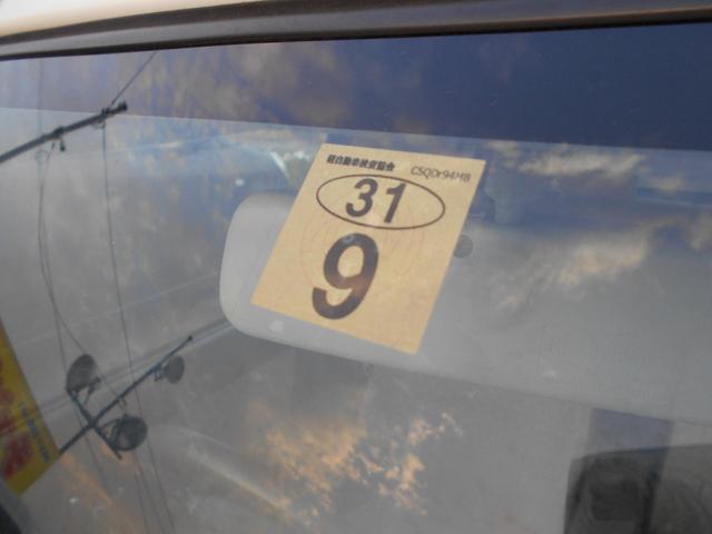 G エディション 2WD(20枚目)