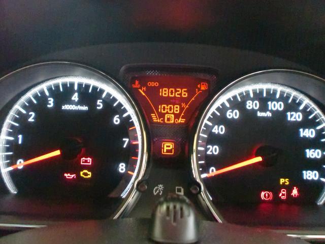 日産 ラティオ X 夏タイヤ4本新品交換 純正メモリーナビ バックモニター