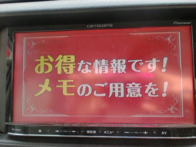 L 夏タイヤ4本新品交換 メモリーナビ CD(16枚目)