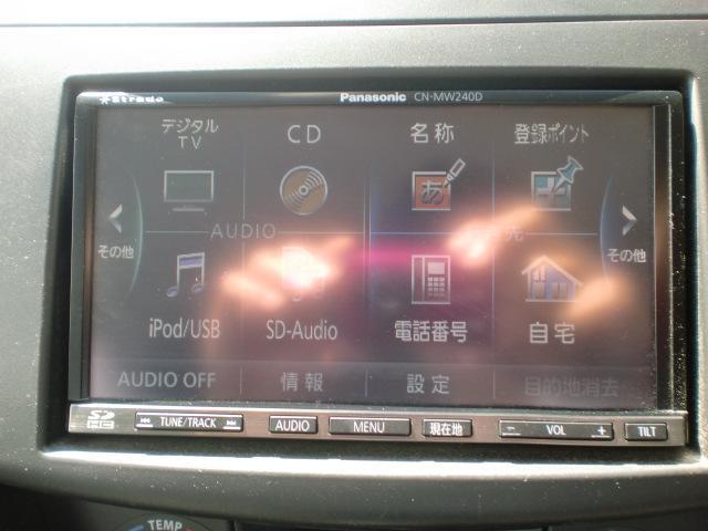 RS 夏タイヤ4本新品交換 メモリーナビ フルセグ(19枚目)