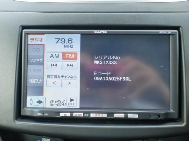 XG SDナビ CD スマートキー(12枚目)