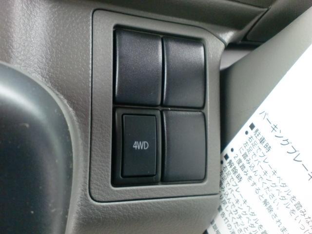 DX GLパッケージ ハイルーフ 4WD 届出済未使用車(4枚目)