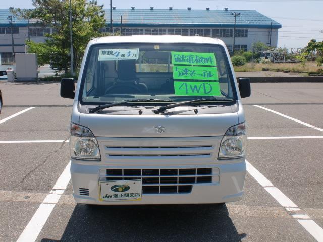 「スズキ」「キャリイトラック」「トラック」「新潟県」の中古車7
