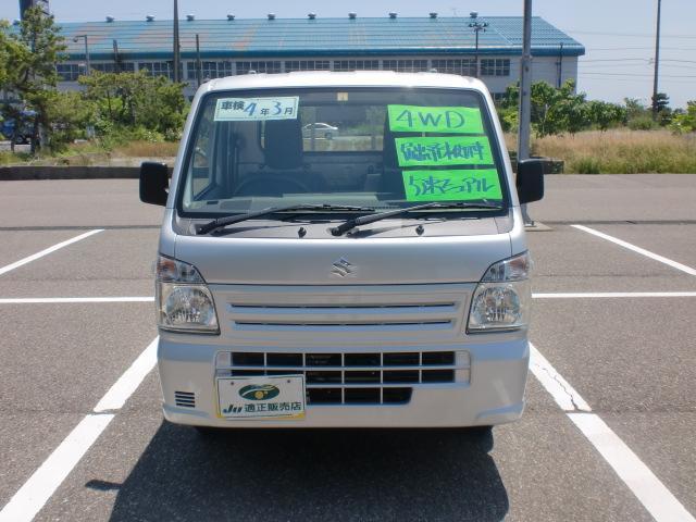 「スズキ」「キャリイトラック」「トラック」「新潟県」の中古車8
