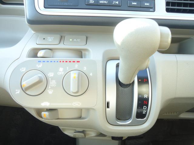 G スマートキー 4速オートマ/Wエアバッグ/ABS/(3枚目)