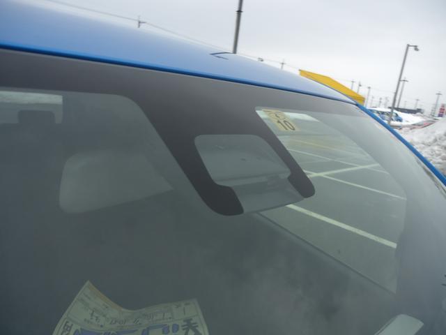 ハイブリッドFX セーフティパッケージ 4WD セーフティパッケージ/4WD/シートヒーター/Wエアバッグ/ABS/CD(2枚目)