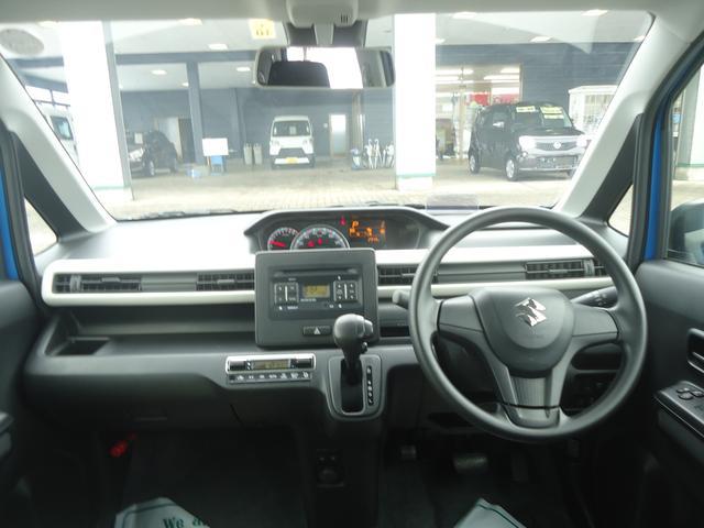 ハイブリッドFX セーフティパッケージ 4WD セーフティパッケージ/4WD/シートヒーター/Wエアバッグ/ABS/CD(7枚目)