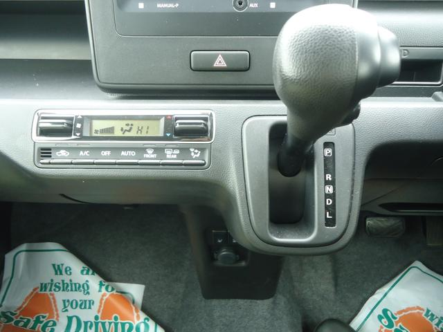 ハイブリッドFX セーフティパッケージ 4WD セーフティパッケージ/4WD/シートヒーター/Wエアバッグ/ABS/CD(13枚目)