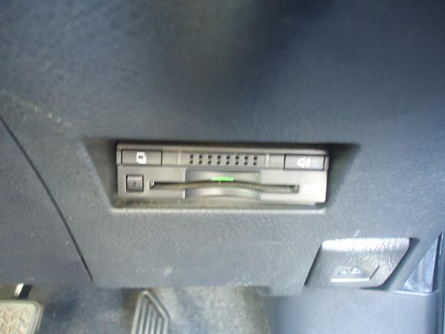 1.5G 4WD メモリーナビ CD ワンセグTV 4WD/メモリーナビ/CD/ワンセグTV/ETC/カーテンエアバック/フォグ/横滑り防止装置/(17枚目)
