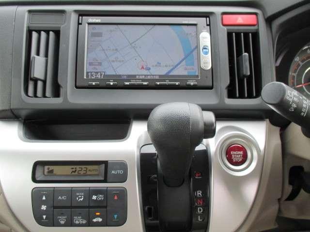 ホンダ N-WGN G 4WD ナビ・バックカメラ ・アルミ
