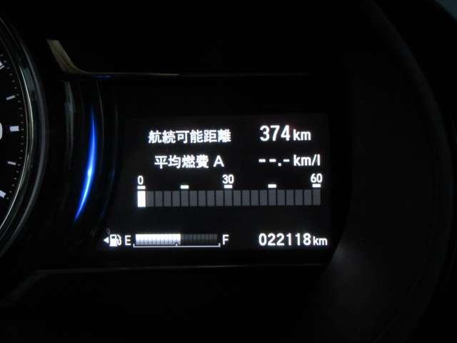 ハイブリッドEX・ホンダセンシング(9枚目)