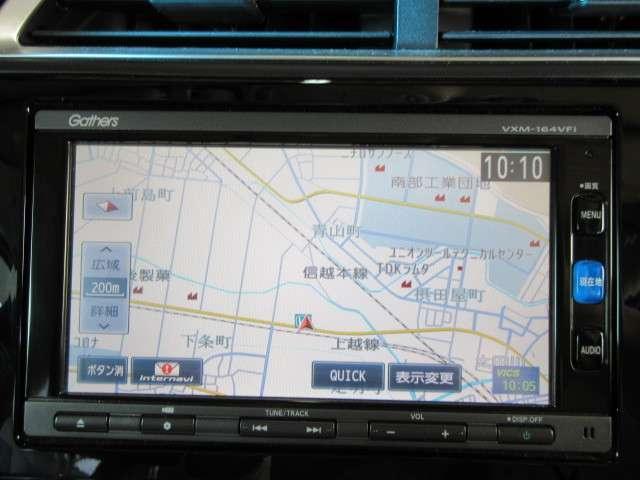 「ホンダ」「シャトル」「ステーションワゴン」「新潟県」の中古車8