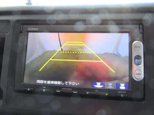 後方確認はバックカメラにおまかせ♪後退時に便利です!これで駐車が楽になります!