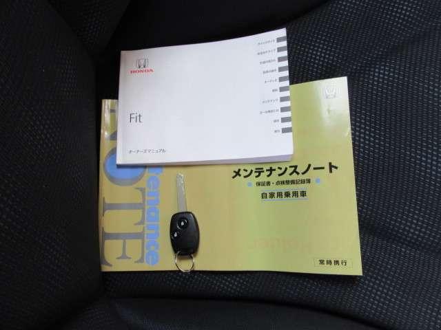 13G 5M/T(5枚目)