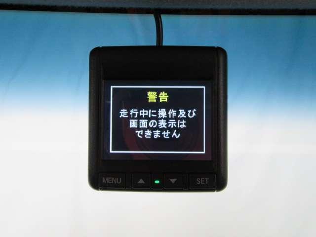 G SSパッケージ メモリーナビ(19枚目)