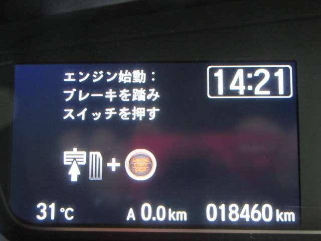 G・Lホンダセンシング オーディオレス(6枚目)