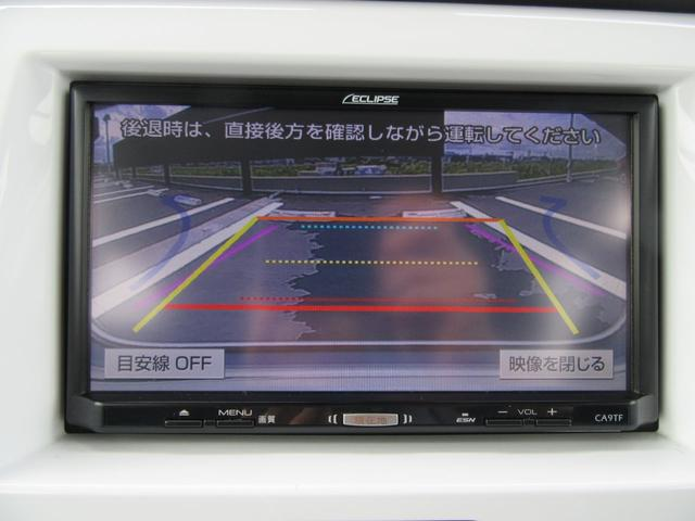 XG 2WD(13枚目)