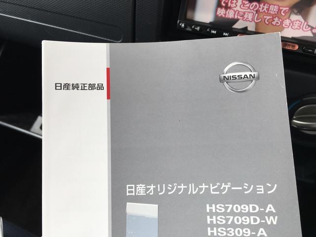 日産 キックス RSターボ 4WD ナビ