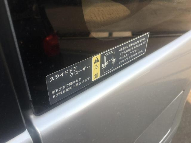 Gリミテッド スマートキー 電格ミラー ベンチシート ABS(9枚目)