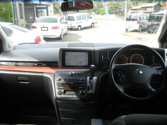 「日産」「エルグランド」「ミニバン・ワンボックス」「新潟県」の中古車24