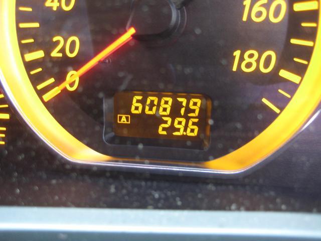 「日産」「エルグランド」「ミニバン・ワンボックス」「新潟県」の中古車36