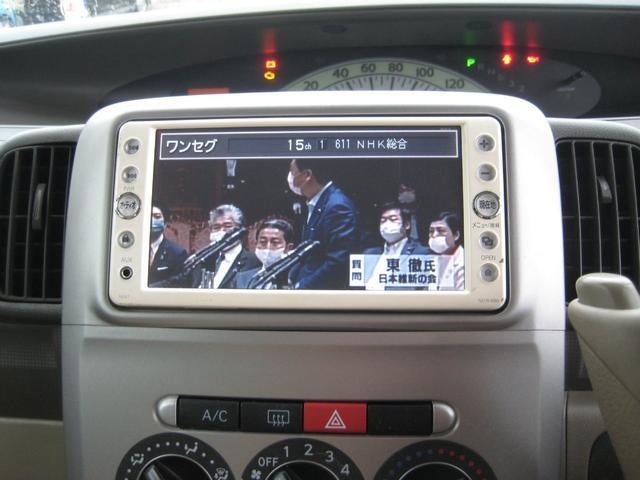 4WD 電動ウエルカムシート タイヤ新品 キーレス CD(26枚目)