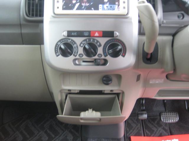 4WD 電動ウエルカムシート タイヤ新品 キーレス CD(29枚目)