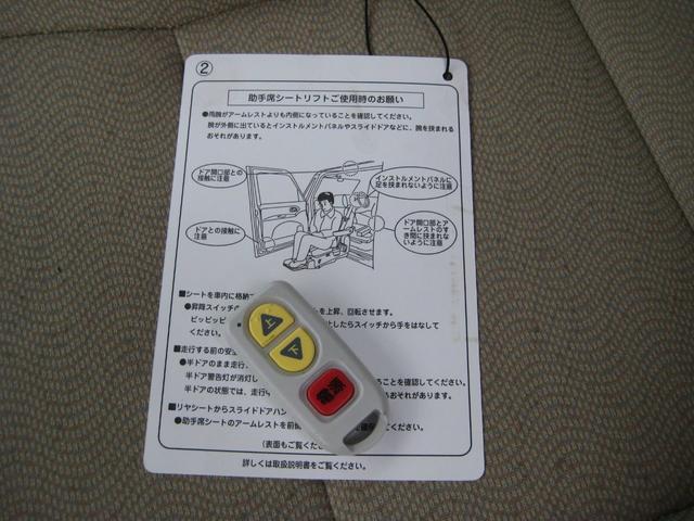 4WD 電動ウエルカムシート タイヤ新品 キーレス CD(39枚目)
