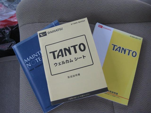 4WD 電動ウエルカムシート タイヤ新品 キーレス CD(48枚目)