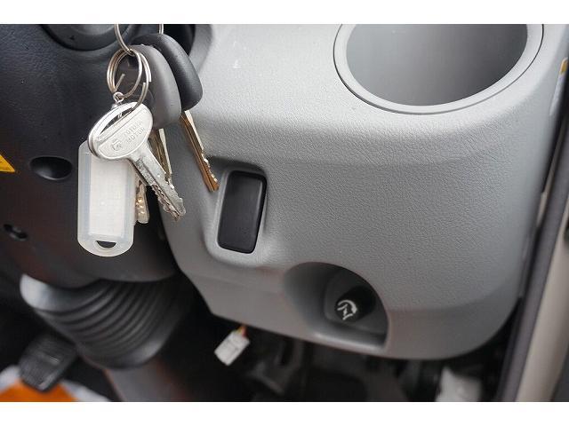 2t 4WD FJL 標準 中温冷凍車(14枚目)