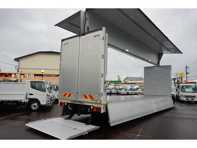 「その他」「スーパーグレート」「トラック」「新潟県」の中古車2