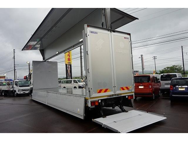 「その他」「スーパーグレート」「トラック」「新潟県」の中古車32