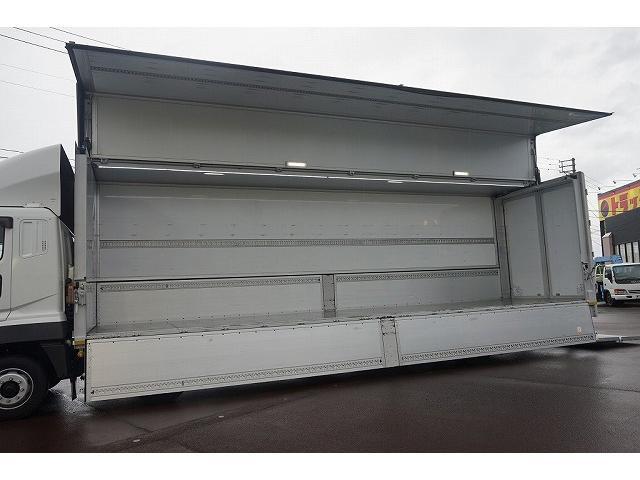 「その他」「スーパーグレート」「トラック」「新潟県」の中古車38