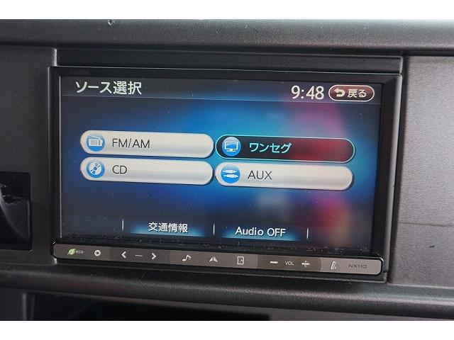 「その他」「プロフィア」「トラック」「新潟県」の中古車17