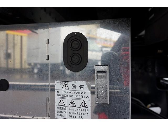 「その他」「プロフィア」「トラック」「新潟県」の中古車47