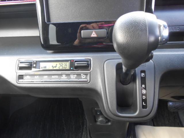 ハイブリッドX 4WD(13枚目)