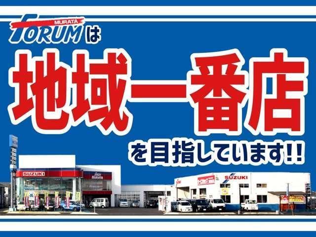 「三菱」「eKスペース」「コンパクトカー」「新潟県」の中古車3