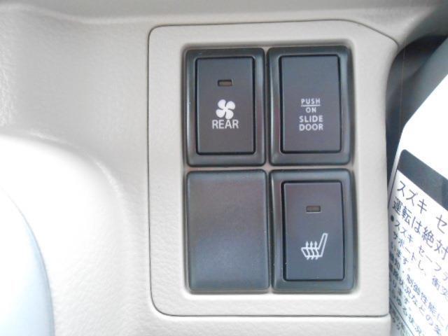「スズキ」「エブリイワゴン」「コンパクトカー」「新潟県」の中古車13
