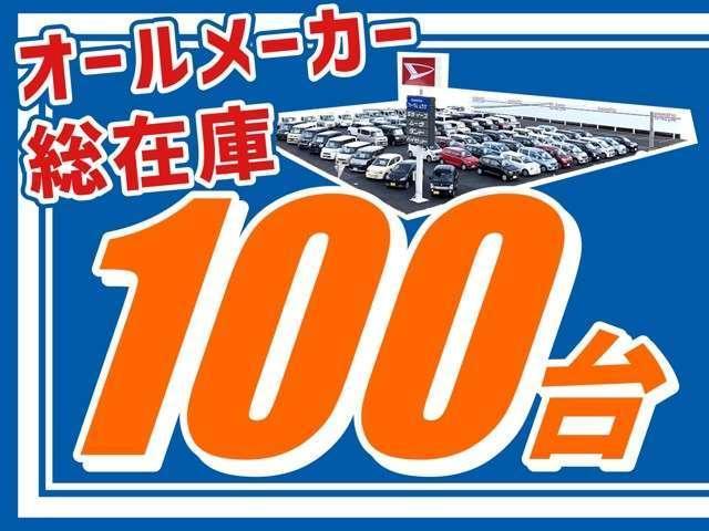 「日産」「NV100クリッパー」「コンパクトカー」「新潟県」の中古車2