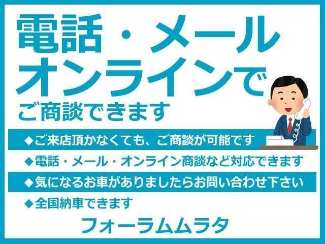 「日産」「NV100クリッパー」「コンパクトカー」「新潟県」の中古車20