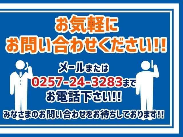 「ダイハツ」「タント」「コンパクトカー」「新潟県」の中古車4