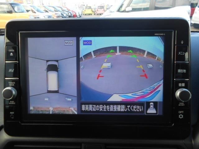 「日産」「デイズ」「コンパクトカー」「新潟県」の中古車3