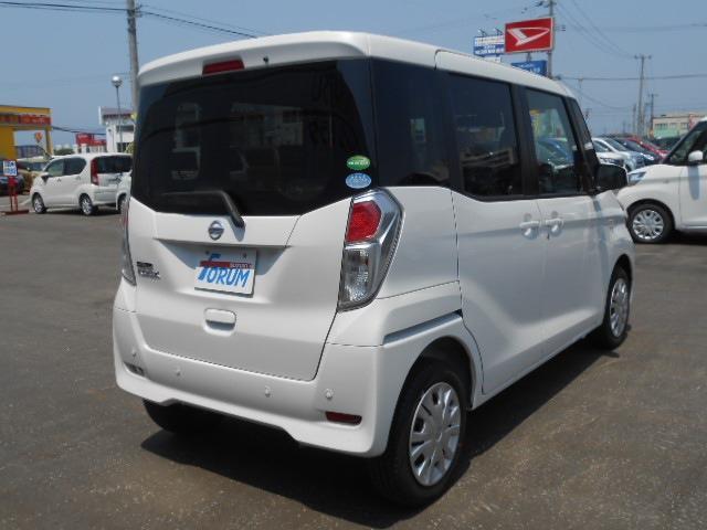 「日産」「デイズルークス」「コンパクトカー」「新潟県」の中古車5