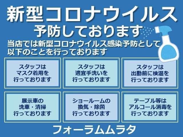 「日産」「ノート」「コンパクトカー」「新潟県」の中古車18