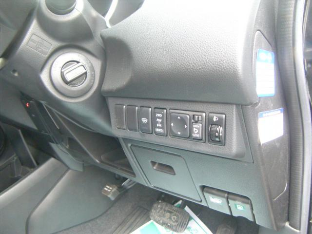 15M FOUR 4WD(12枚目)