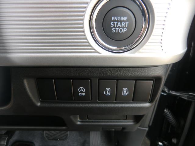 ハイブリッドX S 4WD(11枚目)