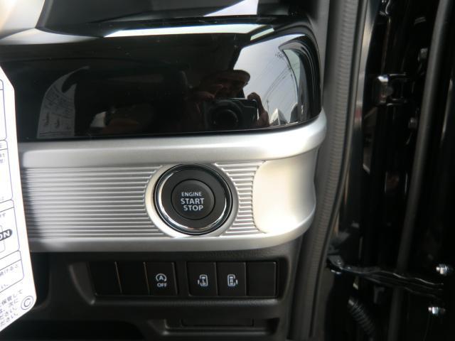 ハイブリッドX S 4WD(16枚目)