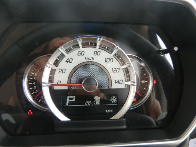 ハイブリッドX S 4WD(17枚目)