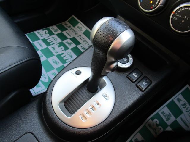 20X 4WD ナビ TV バックカメラ(15枚目)